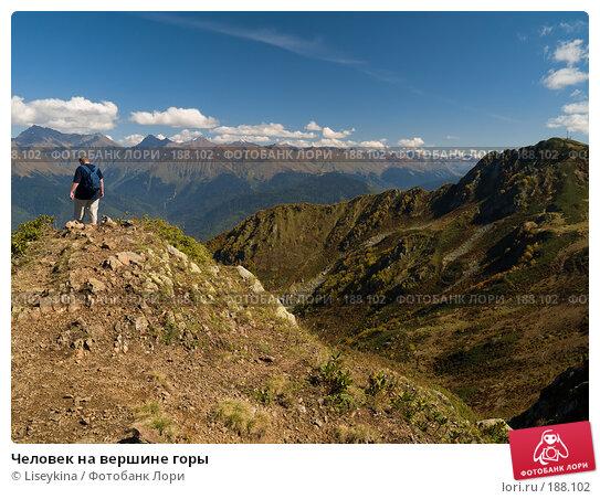 Человек на вершине горы, фото № 188102, снято 28 сентября 2006 г. (c) Liseykina / Фотобанк Лори