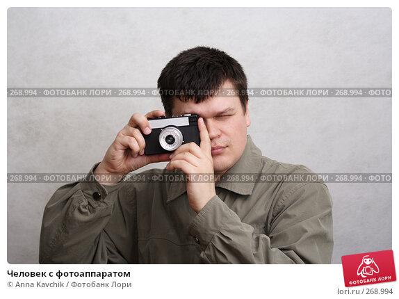 Человек с фотоаппаратом, фото № 268994, снято 27 марта 2008 г. (c) Anna Kavchik / Фотобанк Лори