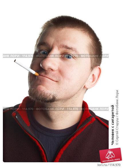 Человек с сигаретой, фото № 114970, снято 11 января 2007 г. (c) Сергей Старуш / Фотобанк Лори