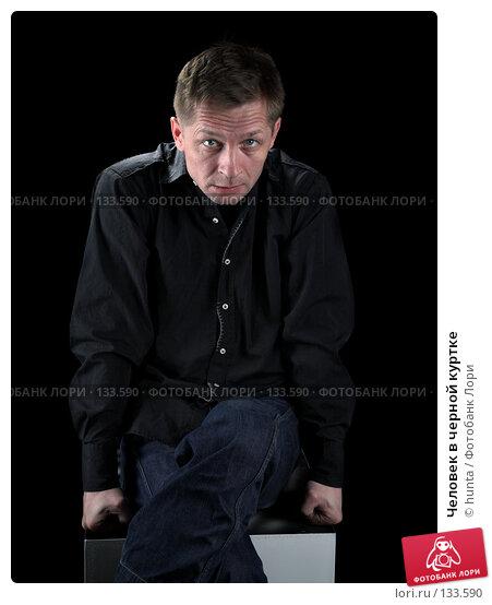 Купить «Человек в черной куртке», фото № 133590, снято 13 ноября 2007 г. (c) hunta / Фотобанк Лори
