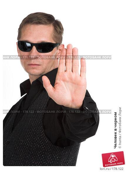 Человек в черном, фото № 178122, снято 18 октября 2007 г. (c) hunta / Фотобанк Лори