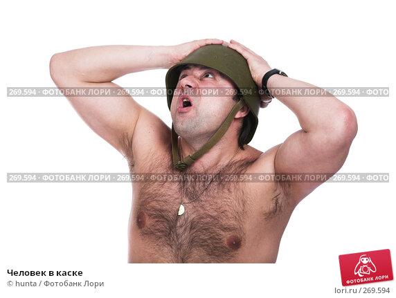 Человек в каске, фото № 269594, снято 13 декабря 2007 г. (c) hunta / Фотобанк Лори