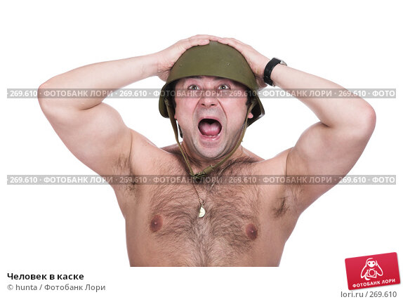 Человек в каске, фото № 269610, снято 13 декабря 2007 г. (c) hunta / Фотобанк Лори
