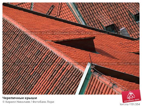 Черепичные крыши, фото № 151554, снято 22 июля 2017 г. (c) Кирилл Николаев / Фотобанк Лори