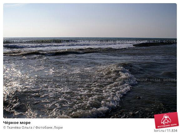 Чёрное море, фото № 11834, снято 25 сентября 2017 г. (c) Ткачёва Ольга / Фотобанк Лори