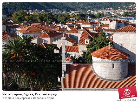 Черногория, Будва, Старый город, фото № 118186, снято 23 сентября 2007 г. (c) Ирина Крамарская / Фотобанк Лори