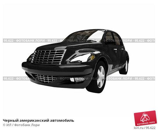 Купить «Черный американский автомобиль», иллюстрация № 95622 (c) ИЛ / Фотобанк Лори
