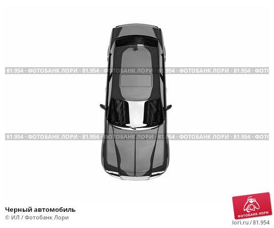 Черный автомобиль, иллюстрация № 81954 (c) ИЛ / Фотобанк Лори