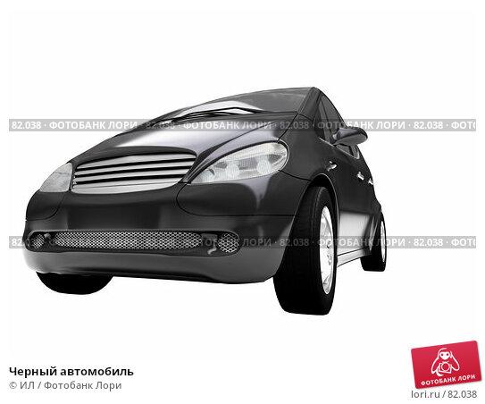 Черный автомобиль, иллюстрация № 82038 (c) ИЛ / Фотобанк Лори