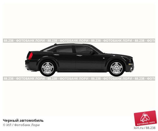 Черный автомобиль, иллюстрация № 88238 (c) ИЛ / Фотобанк Лори