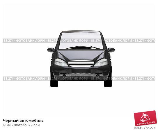 Черный автомобиль, иллюстрация № 88274 (c) ИЛ / Фотобанк Лори