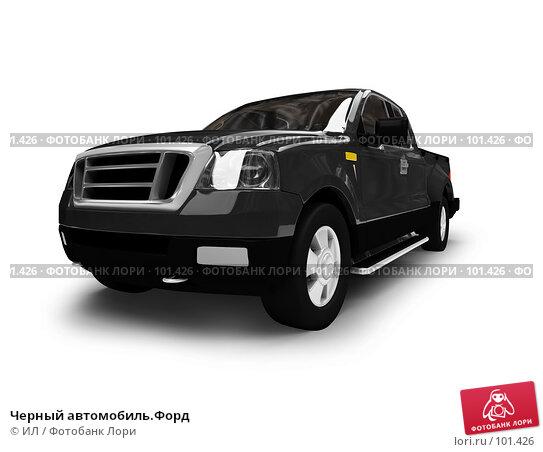 Черный автомобиль.Форд, иллюстрация № 101426 (c) ИЛ / Фотобанк Лори