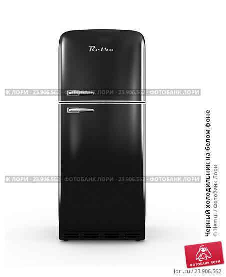 Черный холодильник на белом фоне. Стоковая иллюстрация, иллюстратор Hemul / Фотобанк Лори