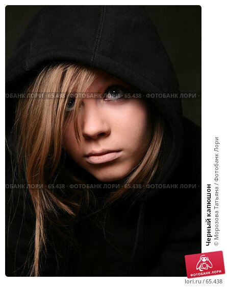 Черный капюшон, фото № 65438, снято 21 июля 2007 г. (c) Морозова Татьяна / Фотобанк Лори
