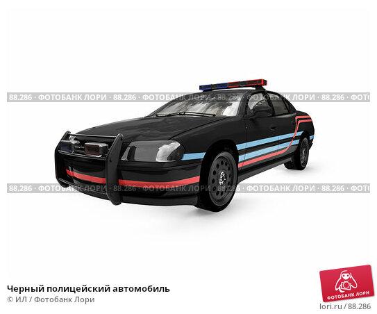 Черный полицейский автомобиль, иллюстрация № 88286 (c) ИЛ / Фотобанк Лори