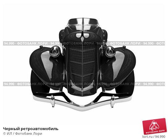 Черный ретроавтомобиль, иллюстрация № 94990 (c) ИЛ / Фотобанк Лори