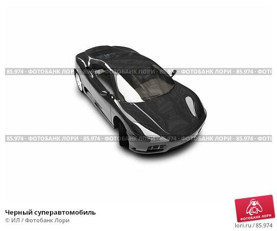 Купить «Черный суперавтомобиль», иллюстрация № 85974 (c) ИЛ / Фотобанк Лори