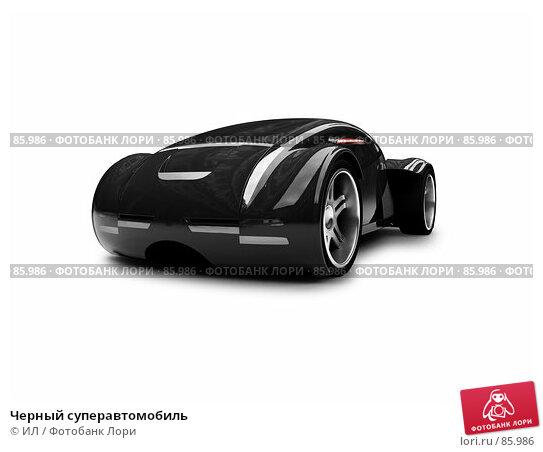 Черный суперавтомобиль, иллюстрация № 85986 (c) ИЛ / Фотобанк Лори