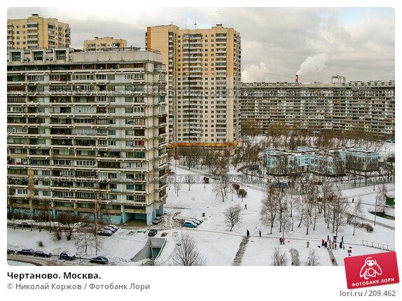 Купить «Чертаново. Москва.», фото № 209462, снято 15 февраля 2008 г. (c) Николай Коржов / Фотобанк Лори