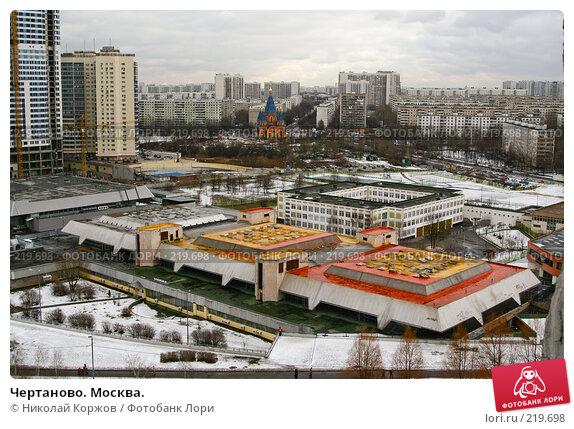 Чертаново. Москва., фото № 219698, снято 29 февраля 2008 г. (c) Николай Коржов / Фотобанк Лори