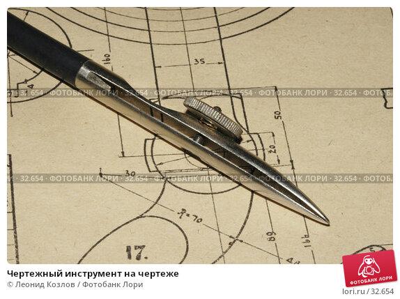 Чертежный инструмент на чертеже, фото № 32654, снято 20 февраля 2017 г. (c) Леонид Козлов / Фотобанк Лори