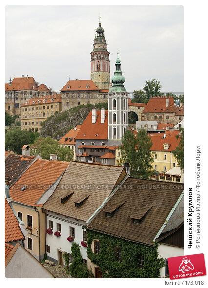 Чешский Крумлов, фото № 173018, снято 8 августа 2007 г. (c) Ротманова Ирина / Фотобанк Лори