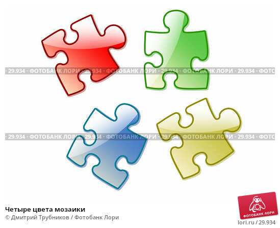 Четыре цвета мозаики, иллюстрация № 29934 (c) Дмитрий Трубников / Фотобанк Лори
