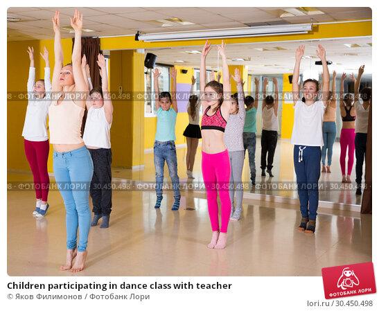 Children participating in dance class with teacher. Стоковое фото, фотограф Яков Филимонов / Фотобанк Лори