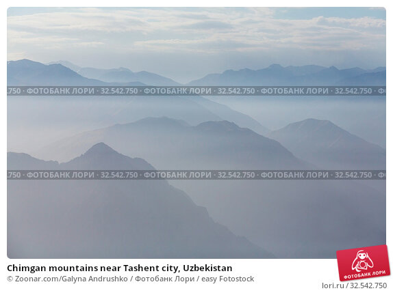 Купить «Chimgan mountains near Tashent city, Uzbekistan», фото № 32542750, снято 9 декабря 2019 г. (c) easy Fotostock / Фотобанк Лори
