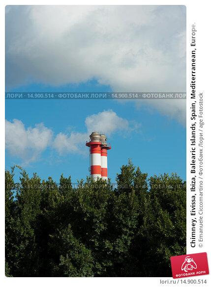 Купить «Chimney, Eivissa, Ibiza, Balearic Islands, Spain, Mediterranean, Europe.», фото № 14900514, снято 18 июня 2018 г. (c) age Fotostock / Фотобанк Лори