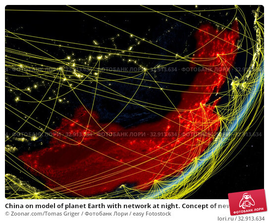 China on model of planet Earth with network at night. Concept of new technology, communication and travel. 3D illustration. Elements of this image furnished by NASA. Стоковое фото, фотограф Zoonar.com/Tomas Griger / easy Fotostock / Фотобанк Лори