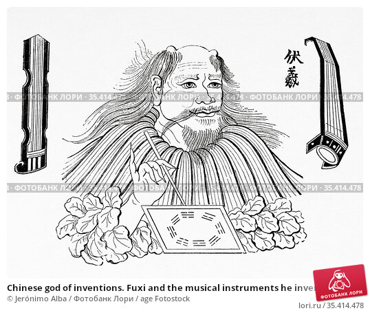 Chinese god of inventions. Fuxi and the musical instruments he invented... Редакционное фото, фотограф Jerónimo Alba / age Fotostock / Фотобанк Лори