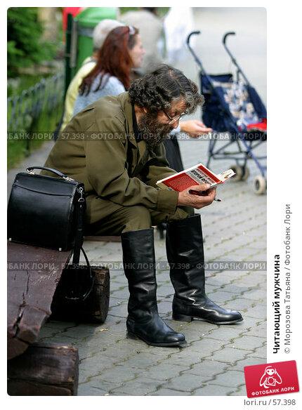 Купить «Читающий мужчина», фото № 57398, снято 14 июня 2004 г. (c) Морозова Татьяна / Фотобанк Лори