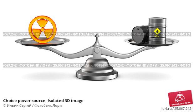 Купить «Choice power source. Isolated 3D image», иллюстрация № 25067242 (c) Ильин Сергей / Фотобанк Лори