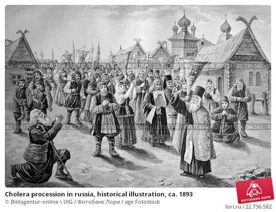 Купить «Cholera procession in russia, historical illustration, ca. 1893», фото № 22736582, снято 14 сентября 2018 г. (c) age Fotostock / Фотобанк Лори