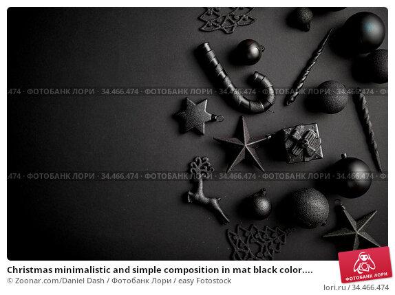Christmas minimalistic and simple composition in mat black color.... Стоковое фото, фотограф Zoonar.com/Daniel Dash / easy Fotostock / Фотобанк Лори