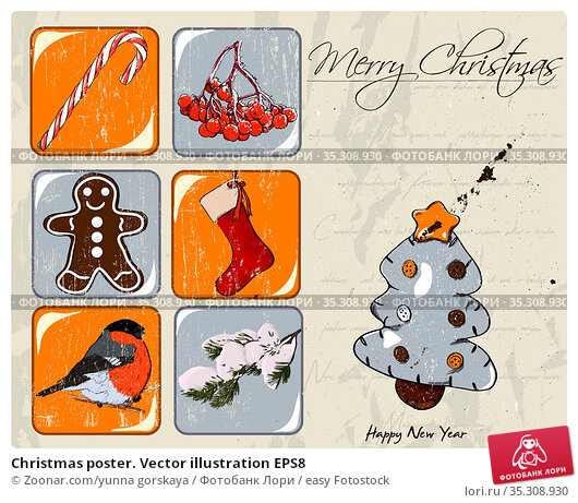 Christmas poster. Vector illustration EPS8. Стоковое фото, фотограф Zoonar.com/yunna gorskaya / easy Fotostock / Фотобанк Лори