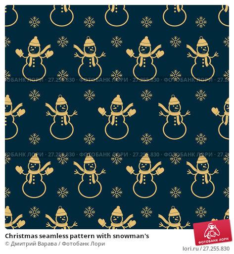 Купить «Christmas seamless pattern with snowman's», иллюстрация № 27255830 (c) Дмитрий Варава / Фотобанк Лори