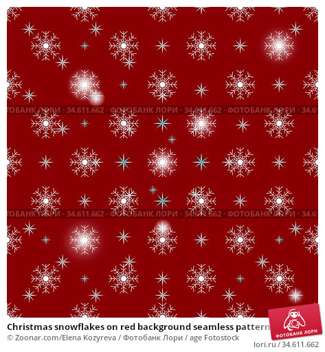 Christmas snowflakes on red background seamless pattern. New Year... Стоковое фото, фотограф Zoonar.com/Elena Kozyreva / age Fotostock / Фотобанк Лори