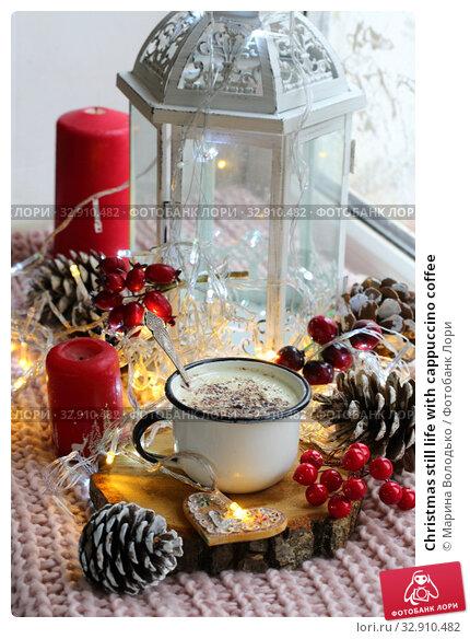 Christmas still life with cappuccino coffee. Стоковое фото, фотограф Марина Володько / Фотобанк Лори