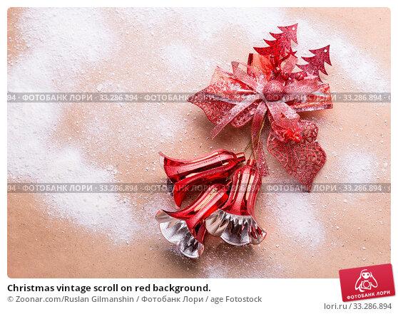 Купить «Christmas vintage scroll on red background.», фото № 33286894, снято 30 мая 2020 г. (c) age Fotostock / Фотобанк Лори