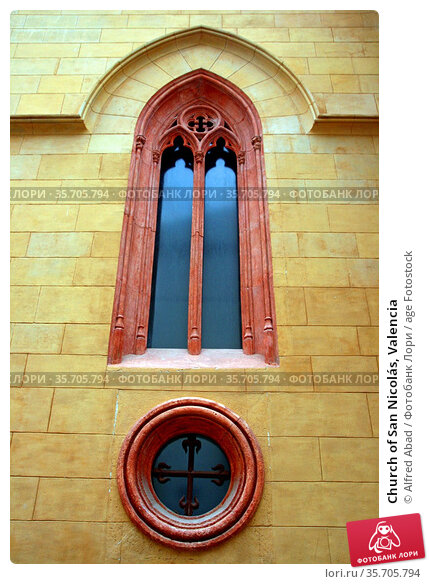 Church of San Nicolás, Valencia. Стоковое фото, фотограф Alfred Abad / age Fotostock / Фотобанк Лори