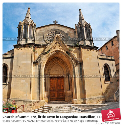 Church of Sommiere, little town in Languedoc Roussillon, France. Стоковое фото, фотограф Zoonar.com/BONZAMI Emmanuelle / age Fotostock / Фотобанк Лори