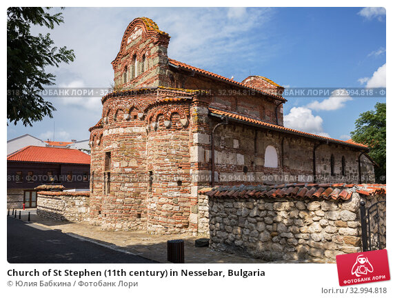 Купить «Church of St Stephen (11th century) in Nessebar, Bulgaria», фото № 32994818, снято 26 июня 2019 г. (c) Юлия Бабкина / Фотобанк Лори