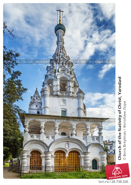 Купить «Church of the Nativity of Christ, Yaroslavl», фото № 28738326, снято 18 августа 2017 г. (c) Boris Breytman / Фотобанк Лори