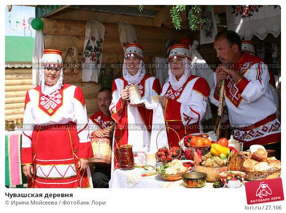 Купить «Чувашская деревня», эксклюзивное фото № 27106, снято 3 июля 2005 г. (c) Ирина Мойсеева / Фотобанк Лори