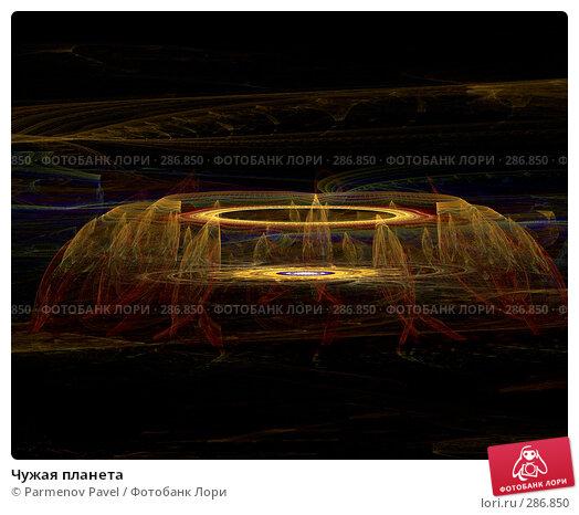 Чужая планета, иллюстрация № 286850 (c) Parmenov Pavel / Фотобанк Лори