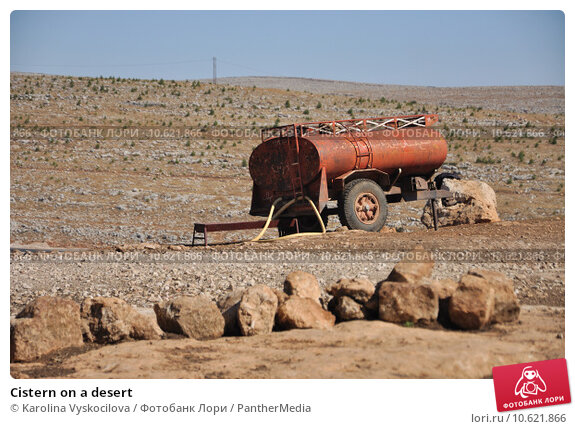 Cistern on a desert. Стоковое фото, фотограф Karolina Vyskocilova / PantherMedia / Фотобанк Лори