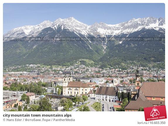 city mountain town mountains alps. Стоковое фото, фотограф Hans Eder / PantherMedia / Фотобанк Лори