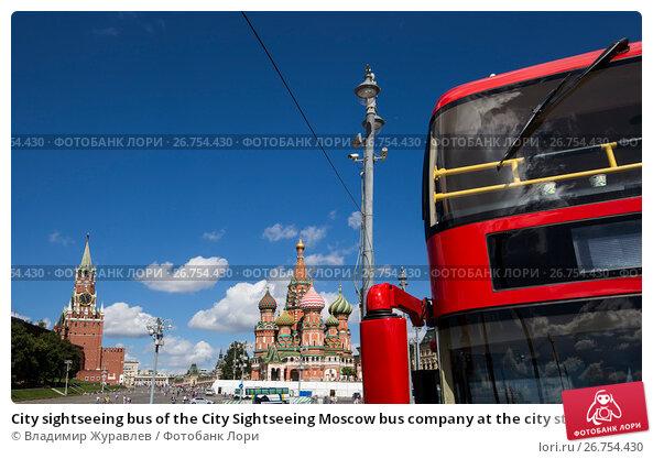 Купить «City sightseeing bus of the City Sightseeing Moscow bus company at the city street, Russia», фото № 26754430, снято 6 августа 2017 г. (c) Владимир Журавлев / Фотобанк Лори